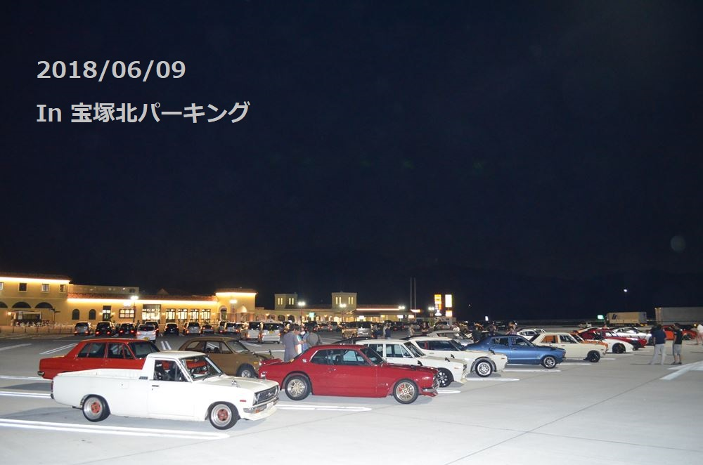 旧車 Favorite Car CLUB WEST2015 2018/06/09